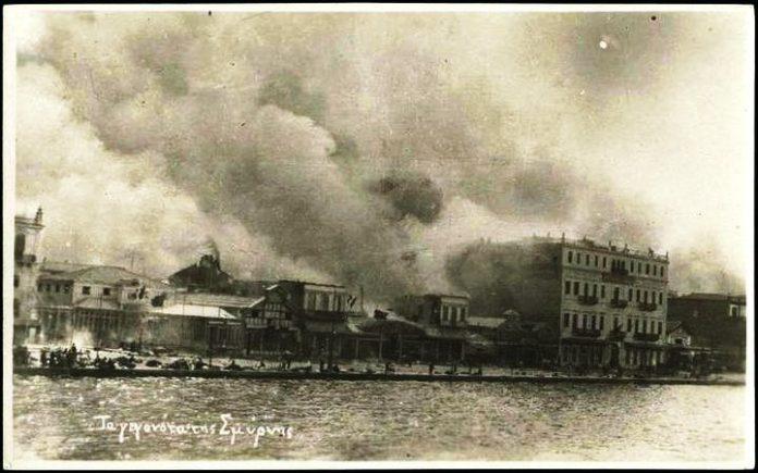 σαν σήμερα, 31 Αυγούστου, ελληνική, αρμενική, συνοικία, Σμύρνη, πυρκαγιά,
