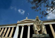 Λιγότερα διδακτορικά από ελληνικά ΑΕΙ