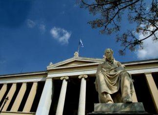 Νέες διακρίσεις για Ελληνικά πανεπιστήμια