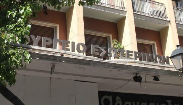 Με γραπτές εξετάσεις η ελληνική ιθαγένεια στους αλλοδαπούς