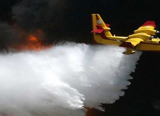 Πολύ υψηλός ο κίνδυνος εκδήλωσης πυρκαγιάς την Τρίτη