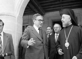 έγγραφο, Κίσιγκερ, εισβολή, Κύπρος,