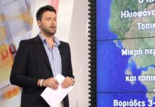 Γιάννης Καλλιάνος: Αγριεύει ο καιρός