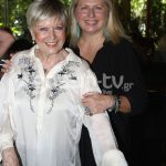 Έρρικα Μπρόγιερ, 75 της,