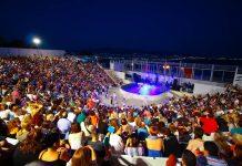 βεάκειο θέατρο, ΑΛΛΗΛΕΓΓΥΗ ΠΕΙΡΑΙΑ, Συναυλία,
