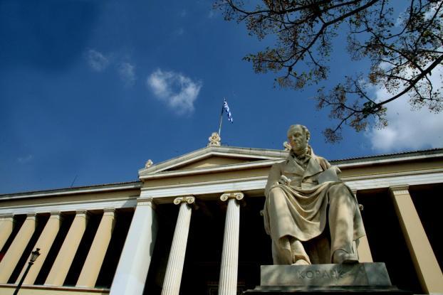 ελληνικά πανεπιστήμια, παγκόσμια κατάταξη,