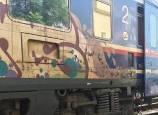 εκτροχιασμός, τρένο, Λάρισα,