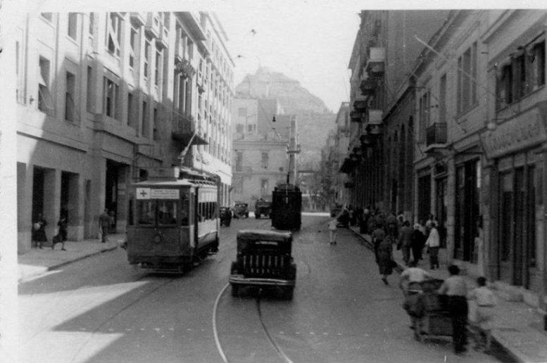 Αθήνα, 1940, οδός Βουκουρεστίου,