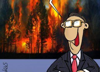 """Ο Αρκάς σκιτσάρει και """"καρφώνει"""" την κυβέρνηση για τις φωτιές"""