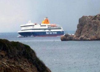 Blue Star Paros: Φόβος και ταλαιπωρία για τους επιβάτες μετά την πρόσκρουση στο λιμάνι της Σύρου