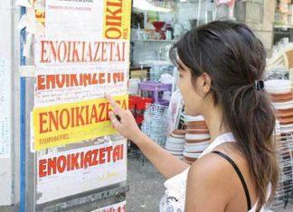 Αθήνα: Η φοιτητική στέγη έχει πάρει την ανηφόρα