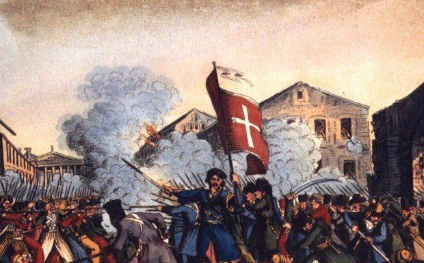 σαν σήμερα, 23/9, Τριπολιτσά, Έλληνες επαναστάτες, 1821, Θεόδωρος Κολοκοτρώνης,