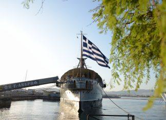 Θεσσαλονίκη: Το «Αβέρωφ» ετοιμάζεται να αποχαιρετίσει την πόλη - Ρεκόρ επισκέψεων