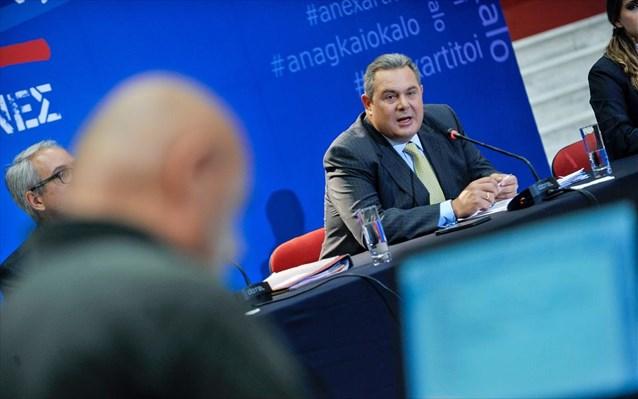 Καμμένος: Θα φέρουν άλλη Συμφωνία των Πρεσπών στην Βουλή