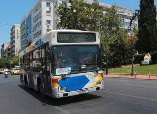 ΟΑΣΑ: Τον Οκτώβριο «κόπηκαν» 6.911 πρόστιμα από ελεγκτές σε λαθρεπιβάτες στα Μέσα μαζικής μεταφοράς