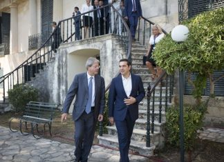 κοινή δήλωση, Ελλάδας, Ιταλίας, Κέρκυρα,