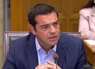Τσίπρας: Το όνομα «Μακεδονία» η Ελλάδα το έχει αποδεχτεί εδώ και πολλά χρόνια