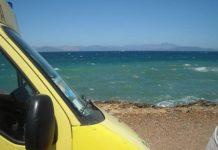 Λήμνος: Εντοπίστηκε πτώμα σε παραλία