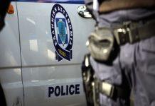 Αστυνομική επιχείρηση σε καταυλισμό Ρομά με συλλήψεις