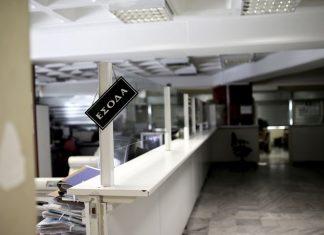 εφορία, στόχαστρο, εικονικές, ελληνικές επιχειρήσεις, Βουλγαρία,