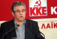 Η ειρωνική αποστροφή Κουτσούμπα στην περιβόητη δήλωση Τσίπρα για τους αρμούς της εξουσίας