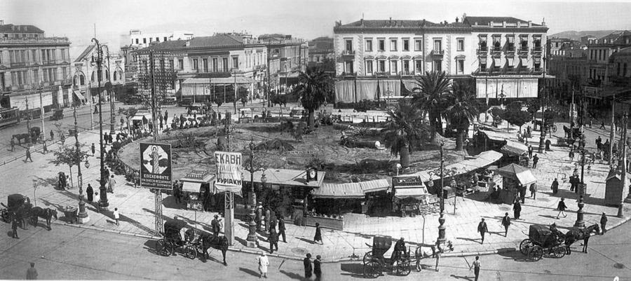 πλατεία Ομόνοιας, 1928,