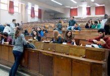 Πανεπιστήμια: Τρεις χιλιάδες περισσότεροι εισακτέοι φέτος
