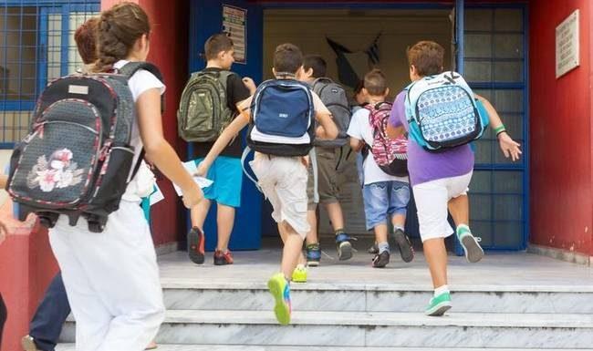 Τι θα γίνει με τα σχολεία