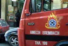 Μενίδι: Φωτιά καίει παλέτες