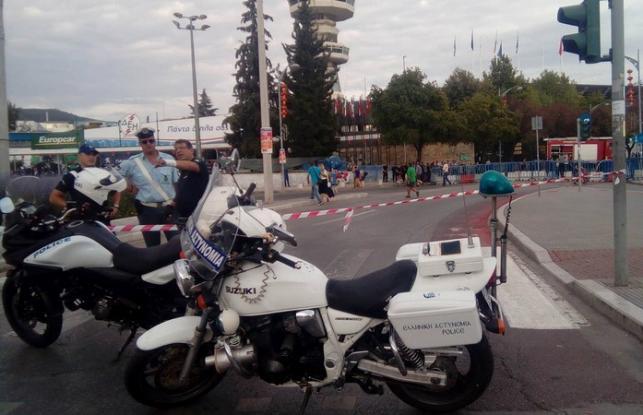 Θεσσαλονίκη, ολοκληρώθηκαν, πορείες, 82η ΔΕΘ,
