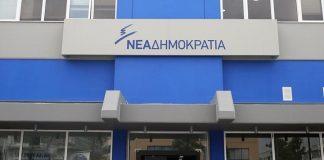 Η ΝΔ κατηγορεί τον πρωθυπουργό για τους χειρισμούς του στο θέμα της ΠΓΔΜ