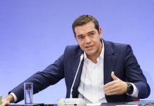 Τσίπρας: Ειρήνη στα Βαλκάνια μόνο με τήρηση διεθνών συνθηκών