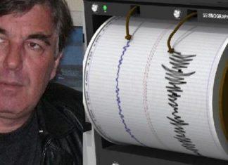 Ηλίας Τσιάπας, σεισμολόγος, νεκρός,