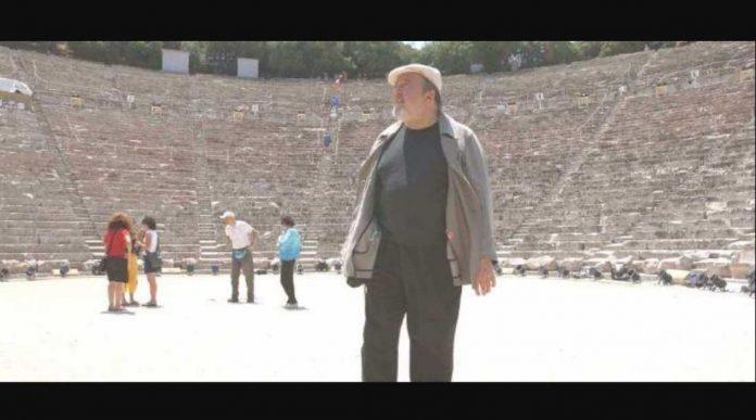 πέθανε, Πίτερ Χολ, σκηνοθέτης, Επίδαυρος,