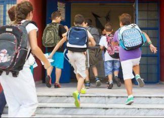 Δήμος Αθηναίων: Τα 20 σχολεία που δεν θα λειτουργήσουν αύριο λόγω επικείμενης κακοκαιρίας