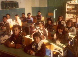 σχολείο, δεκαετία του '80, κείμενο,