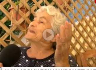 90χρονη, Τσίπρας,