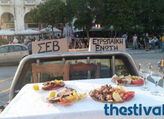 Θεσσαλονίκη, ΚΚΕ, κεφαλαιοκράτες, φαγοπότι,