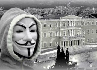Οι Έλληνες Anonymous «έριξαν» κανάλι της Τουρκίας