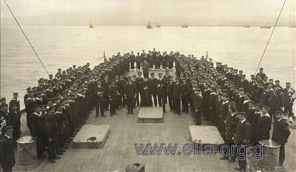 Στις 13 Ιουλίου 1913 το Θωρηκτό ΑΒΕΡΩΦ, κατέπλεε στο λιμάνι του Δεδέαγατς, της σημερινής Αλεξανδρούπολης