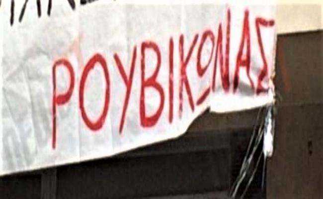 Εισβολή Ρουβίκωνα στο πολιτικό γραφείο του Βασίλη Κικίλια
