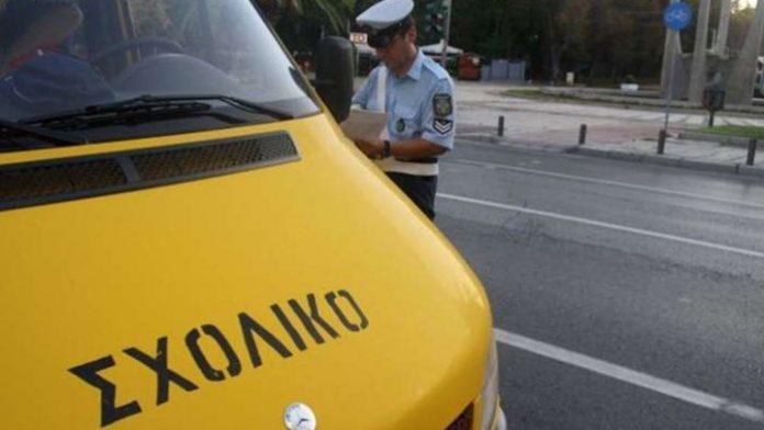 Κρήτη: Συνελήφθη μεθυσμένος οδηγός που μετέφερε μαθητές