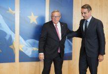 Μητσοτάκης με Γιουνκέρ: Καθοριστικοί για το μέλλον της Ευρώπης οι επόμενοι 15 μήνες