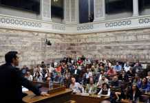 Άποψη, βουλευτές, ΣΥΡΙΖΑ, αββάς Ντινουάρ,