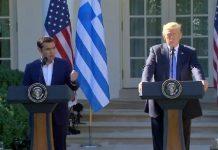 Πολιτική στήριξη παρείχε ο αμερικανός πρόεδρος Ντόναλντ Τραμπ στην Ελλάδα και την ελληνική οικονομία.