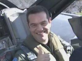 Τσίπρας, F-16, Αιγαίο,