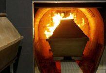 Εγκρίθηκε από τη Βουλή η ρύθμιση για αποτεφρωτήριο στον Ελαιώνα