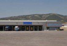 Κλείνει το ιστορικό εργοστάσιο της BSH Hellas (Πίτσοs) στην Αθήνα