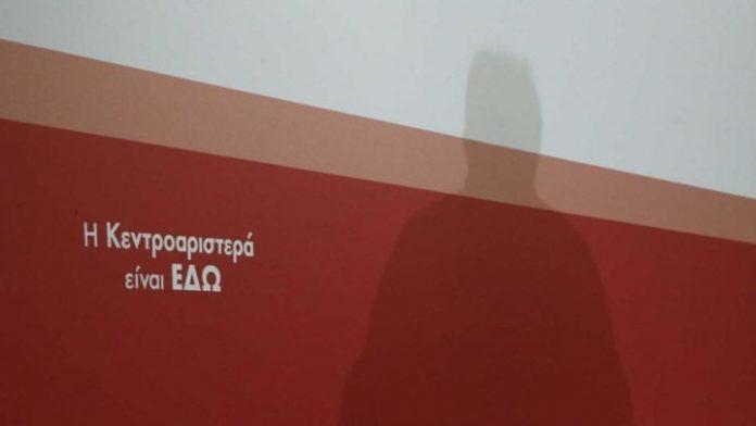 Κεντροαριστερά: Τα εκλογικά κέντρα σε Ελλάδα και εξωτερικό