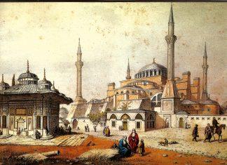 """Κωνσταντινούπολη: """"Γιορτές για Λίγους και Ατέλειωτους"""""""